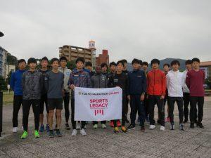 202001連合マラソン合宿1